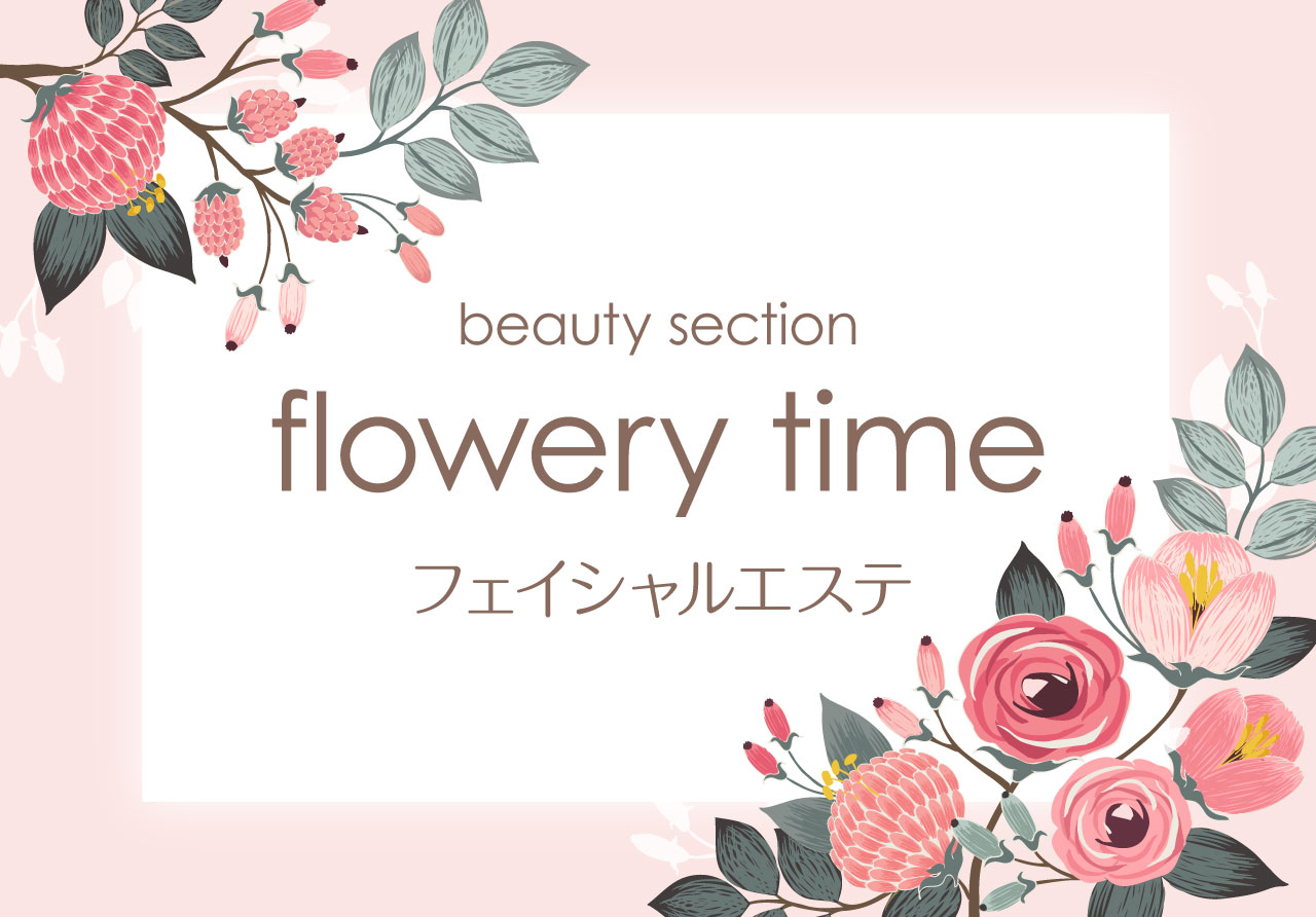flowery_time